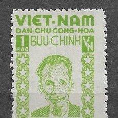 Sellos: VIETNAM,1946,RETORNO DE HO-CHI-MIN,YVERT 40,USADO. Lote 217767540