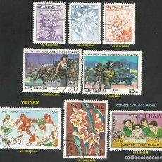 Sellos: VIETNAM DEL NORTE 1983 Y 1984 - LOTE VARIADO (VER IMAGEN) - 8 SELLOS USADOS. Lote 218014848