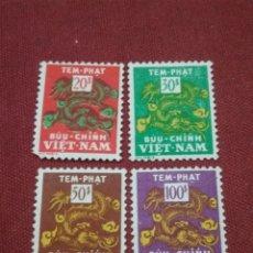 Sellos: SELLOS VIETNAM SUR NUEVOS/1956/DRAGON/SERIE/BASICA/ANIMALES/. Lote 219426840