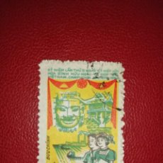 Sellos: VIETNAM - VALOR FACIAL 3 - BUCHINH. Lote 221398585