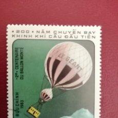 Sellos: VIETNAM - VALOR FACIAL 5.00 - BUNCHIN - AÑO 1983 - 2º CENTENARIO DE SUBIR EN GLOBO. Lote 221399220