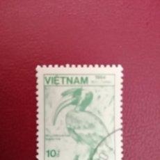 Sellos: VIETNAM - VALOR FACIAL 10 - AÑO 1984 - BUUCHINH - FAUNA, AVE - CON MATASELLOS DE FAVOR Y CON GOMA. Lote 221400875
