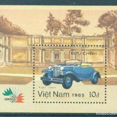 Sellos: VN-771 VIETNAM 1985 MNH CLASSIC CARS CARS. Lote 221674785