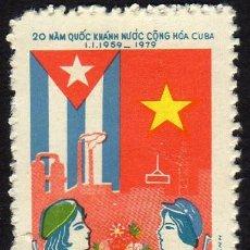 Francobolli: ASIA. VIETNAM. XX ANIVERSARIO DE LA REPÚBLICA DE CUBA. AÑO 1979 USADO SIN CHARNELA. Lote 224407652
