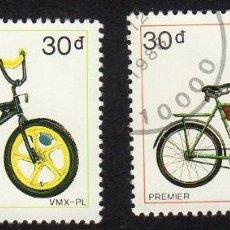 Sellos: ASIA. VIETNAM. BICICLETAS PREMIER Y VMX. 1989. USADO SIN CHARNELA. Lote 224519977