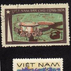 Sellos: ASIA. VIETNAM. USADOS SIN CHARNELA. Lote 225453105