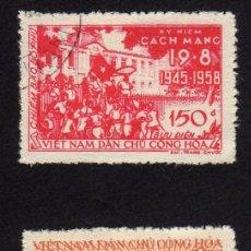 Francobolli: ASIA. VIETNAM. . USADO SIN CHARNELA. Lote 225457182
