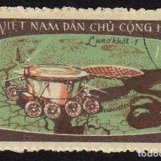 Sellos: ASIA. VIETNAM. USADOS SIN CHARNELA. Lote 225458385