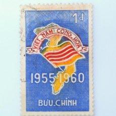 Sellos: SELLO POSTAL VIETNAM DEL SUR 1960, 1 Đ, 5º ANIVERSARIO DE LA REPÚBLICA, USADO. Lote 234128870