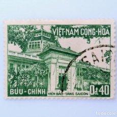 Sellos: SELLO POSTAL VIETNAM DEL SUR 1959, 0,40 Đ, MUSEO NACIONAL DE SAIGON, USADO. Lote 234149200