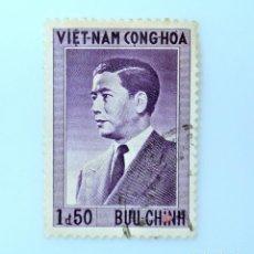 Sellos: SELLO POSTAL VIETNAM DEL SUR 1956, 1,50 Đ, NGO DINH DIEM, USADO. Lote 234326600