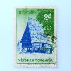 Sellos: SELLO POSTAL VIETNAM DEL SUR 1957, 2 Đ, REFUGIO DE MONTAÑA, , USADO. Lote 234344125