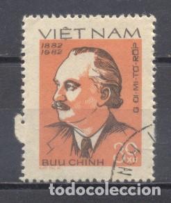 VIETNAM,1982,DIMITROV BULGARIAN (Sellos - Extranjero - Asia - Vietnam)