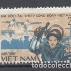 Sellos: VIETNAM,1983,USADO. Lote 240722390
