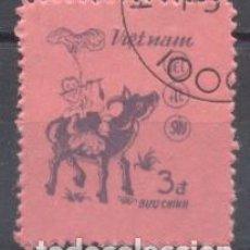 Sellos: VIETNAM,1985, AÑO DEL BUFALO. Lote 240723535