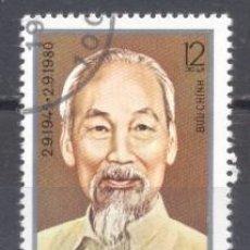 Sellos: VIETNAM,1985,ANIVERSARIO DE HO CHI MINH. Lote 240723890