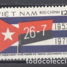 Sellos: VIETNAM,1978. Lote 240724265
