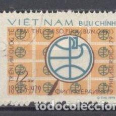 Sellos: VIETNAM,1979. Lote 240724890