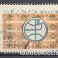Sellos: VIETNAM,1979. Lote 240725100