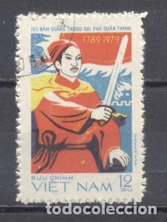 VIETNAM,1979 ANIVERSARIO DE LA GRAN VICTORIA (Sellos - Extranjero - Asia - Vietnam)