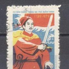 Sellos: VIETNAM,1979 ANIVERSARIO DE LA GRAN VICTORIA. Lote 240725880