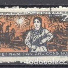 Sellos: VIETNAM,1971. Lote 240727555