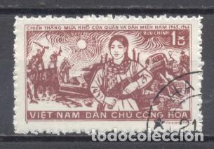 VIETNAM,1971 (Sellos - Extranjero - Asia - Vietnam)
