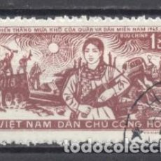 Sellos: VIETNAM,1971. Lote 240727970