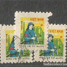 Sellos: VIETNAM SELLOS COMUNISTAS - LOTE 3 SELLOS ANTIGUOS USADOS. Lote 262135335