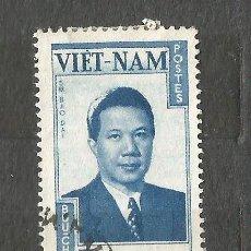 Sellos: VIETNAM 1951 - LOTE 2 SELLOS USADOS - SM BAO DAI & SM NAM FUHONG. Lote 262136415