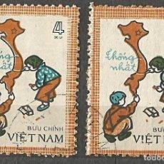 Sellos: VIETNAM - LOTE 2 SELLOS USADOS - ANTIGUOS. Lote 262137200