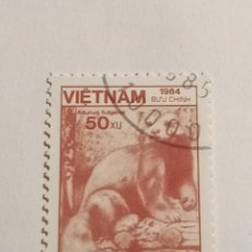 Francobolli: SELLO MUNDIAL ASIA VIETNAM. Lote 267691634