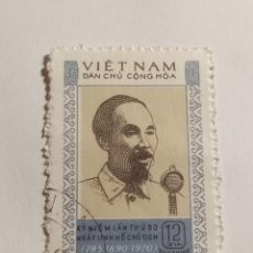 Francobolli: SELLO MUNDIAL ASIA VIETNAM. Lote 267691654