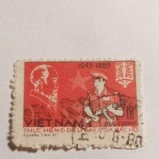 Francobolli: SELLO MUNDIAL ASIA VIETNAM. Lote 267691674