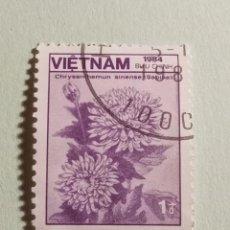 Selos: SELLOS VIETNAM H 1. Lote 272146453