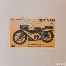 Selos: AÑO 1985 VIETNAM SELLO USADO. Lote 275088518