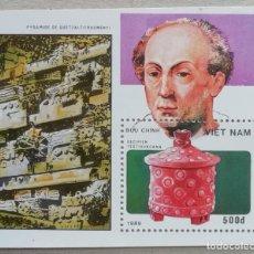 Sellos: 1990. VIETNAM. HB 54. 500 ANIVERSARIO DE LA LLEGADA DE CRISTÓBAL COLÓN A AMÉRICA. NUEVO.. Lote 275786868
