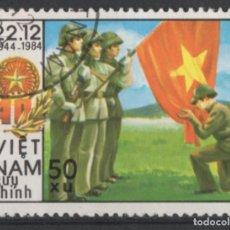 Sellos: VIETNAM 1984 SELLO USADO * LEER DESCRIPCION. Lote 278270773
