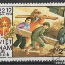 Sellos: VIETNAM 1984 SELLO USADO * LEER DESCRIPCION. Lote 278270798
