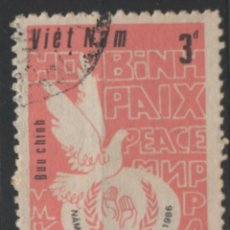 Sellos: VIETNAM 1986 SELLO USADO * LEER DESCRIPCION. Lote 278271398