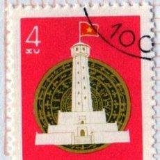 Francobolli: ASÍA. VIETNAM ELECCIONES GENERALES.1978-YT-92. USADO CON CHARNELA.. Lote 286755678