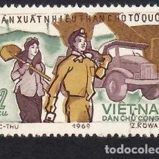 Francobolli: VIETNAM DEL NORTE (1970). TRABAJADORES DE LA INDUSTRIA. YVERT Nº 684. USADO.. Lote 288115643
