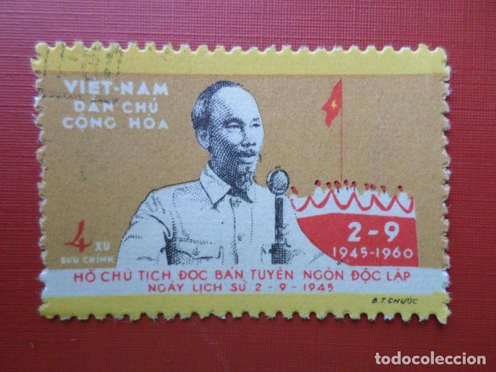 VIETNAM DEL NORTE, 1960, 15 ANIV. DE LA REPUBLICA DEMOCRATICA, YVERT 200 (Sellos - Extranjero - Asia - Vietnam)