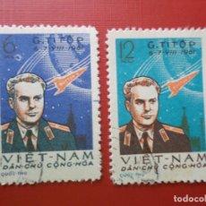 Sellos: VIETNAM DEL NORTE, 1961, TITOV, SEGUNDO COSMONAUTA, YVERT 243/44. Lote 289676233