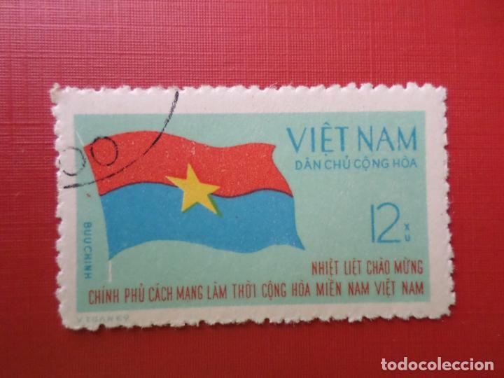 VIETNAM DEL NORTE, 1970, ANIV.GOBIERNO REVOLUCIONARIO SUDVIETNMITA, YVERT 675 (Sellos - Extranjero - Asia - Vietnam)