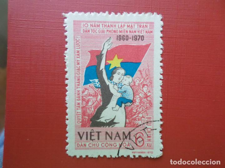 VIETNAM DEL NORTE, 1970, 10 ANIVERSARIO FUNDACION DEL F.L.N., YVERT 708 (Sellos - Extranjero - Asia - Vietnam)