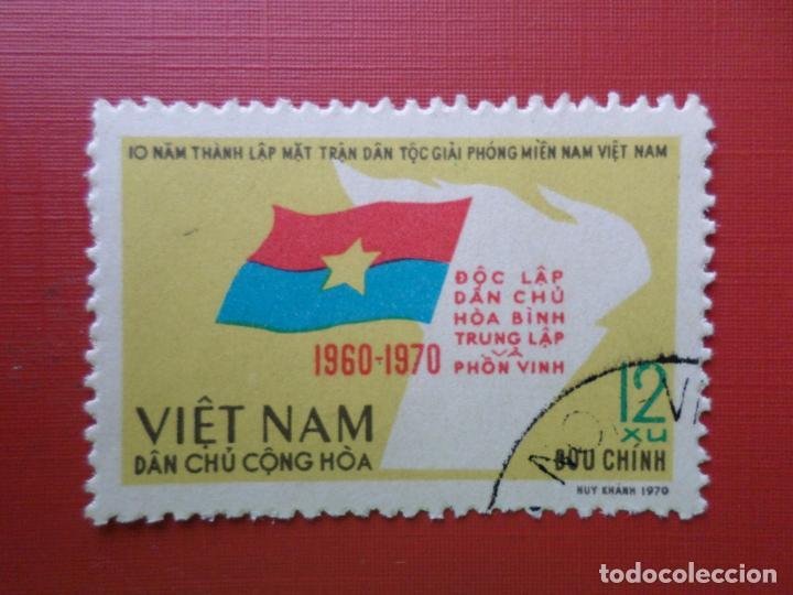 VIETNAM DEL NORTE, 1970, 10 ANIVERSARIO FUNDACION DEL F.L.N., YVERT 709 (Sellos - Extranjero - Asia - Vietnam)