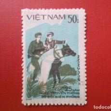 Sellos: VIETNAM, SELLO USADO. Lote 289677183