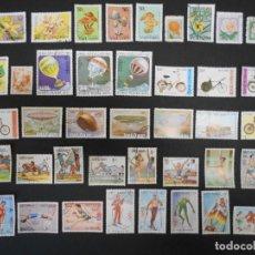Sellos: VIETNAM-LOTE 60 SELLOS DIFERENTES. Lote 291210753