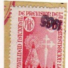 Sellos: VIÑETA - MUTUALIDAD NACIONAL DE PREVISIÓN DE LA ADMINISTRACIÓN LOCAL - FECHADO EN 1959. Lote 24831197